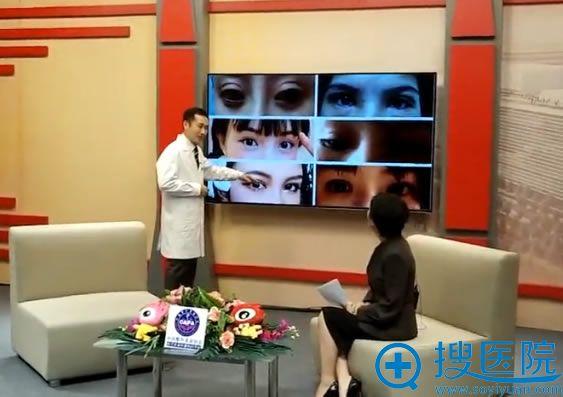 眼修复医生闫迎军现场讲解双眼皮手术