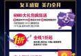郑州东方整形年中狂欢1折项目抄底大趴BOTOX水光针免费送