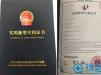 热烈祝贺上海美立方谭拯鼻支架技术获国家专利证书 附鼻子案例