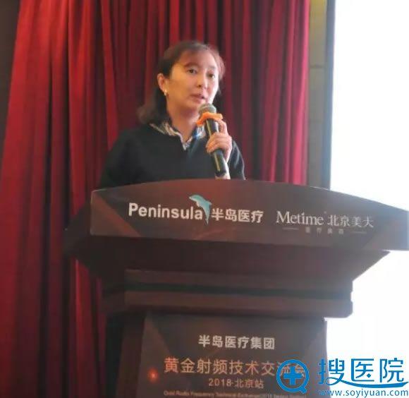 北京八大处闫言讲解舒敏医生的应用