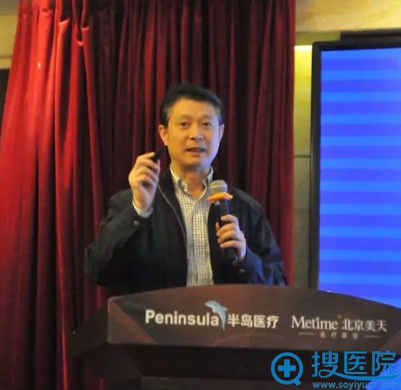 中国人民解放军总医院李承新讲解痤疮治疗仪的应用