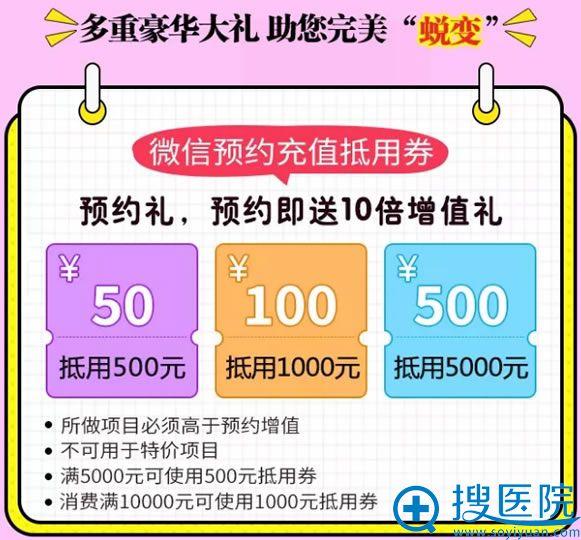 北京金燕子2018五一优惠活动