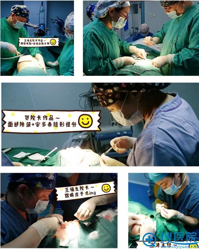 郑州东方整形美容医院医生整形手术中