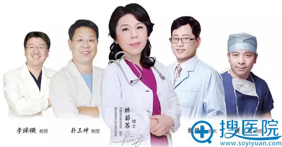 海南整形美容医院部分医生