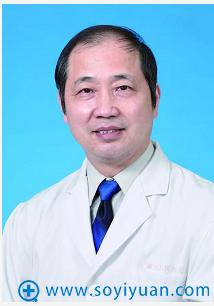 上海九院牙科专家王海宁主任