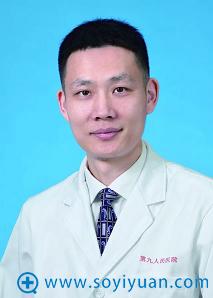 上海九院牙科专家陶疆主任
