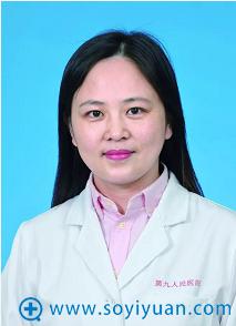 上海九院牙科专家赵隽隽副主任