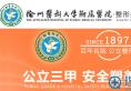 公布徐州二院整形美容科价格表和本院李雪阳医生的双眼皮案例