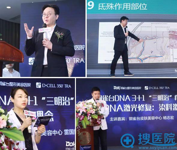 朴炫峻院长和杨志宏主任现场讲解