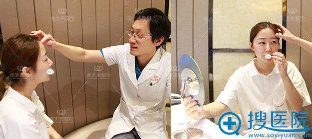 南京美连天整形医院自体脂肪面部填充术前面诊