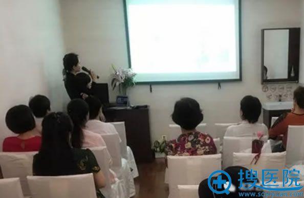 吴芳老师讲解女人如何抗衰老