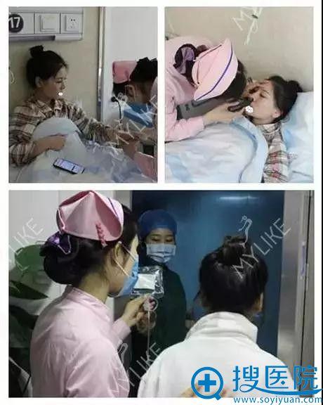 四川重庆美莱医学美容医院假体隆鼻术前准备