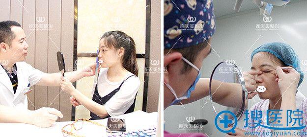 南京连天美双眼皮+假体隆鼻术前设计