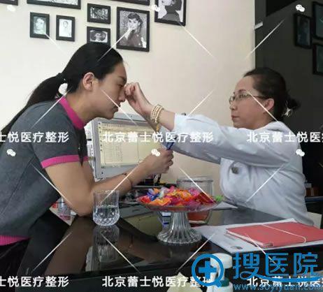 北京蕾士悦丁香院长面诊过程