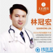 郑州天后5月26日特邀台湾注射线雕专家林冠宏为您开启定制美颜