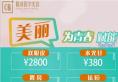 泸州陈清整形美容医院暑期价格抢先看 韩式无痕双眼皮2800元