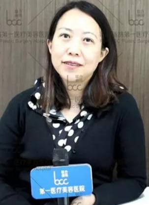 45岁CEO反馈联合丽格整形医生杨大平做综合面部年轻化效果