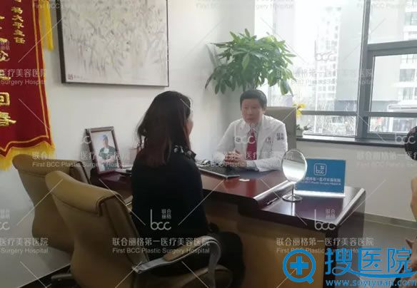 联合丽格杨大平医生面诊过程