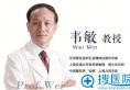 用一组不留疤痕的鼻翼外切案例来看上海九院韦敏做鼻子有多自然