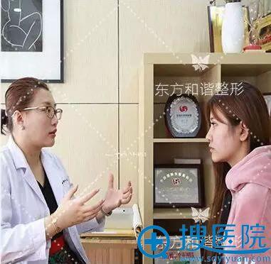 到东方和谐整形医院咨询隆胸术