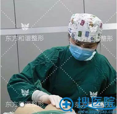 北京东方和谐自体脂肪隆胸过程