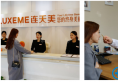 通过我的双眼皮案例就可以看出南京连天美吴应凯的技术有多好
