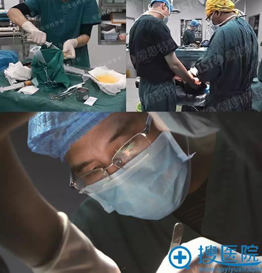 珠海爱思特李德新自体脂肪填充手术过程