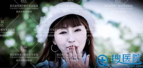 北京联合丽格杨大平奥美定取出案例