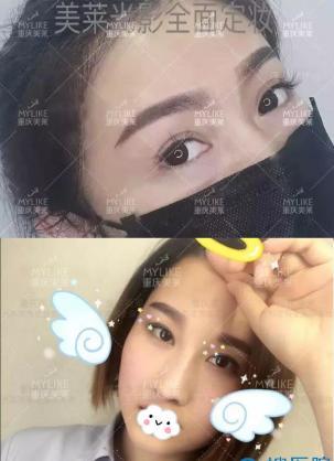 看重庆美莱纹眉案例 180元就能做自然定妆眉当真不要pk下?