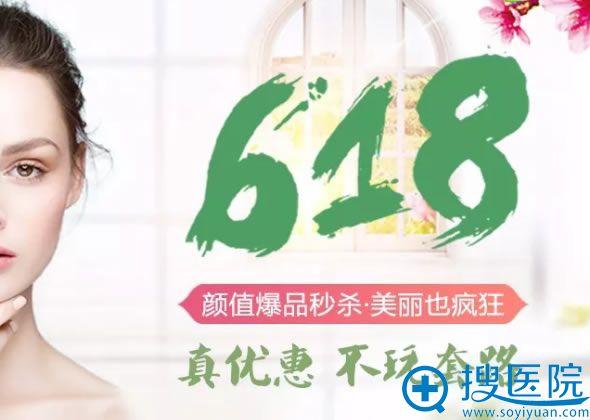 北京中加科洋618年中优惠活动