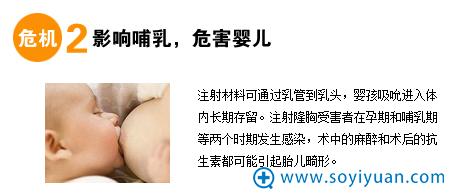 注射奥美定后影响哺乳