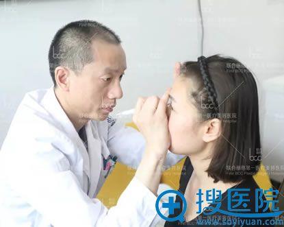 北京联合丽格吴焱秋设计双眼皮