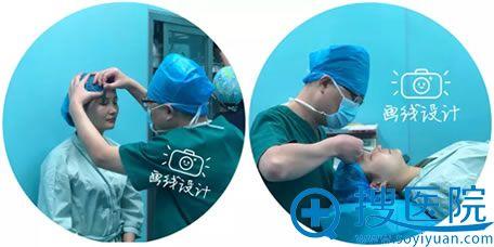 首垄丽格刘志华双眼皮设计过程