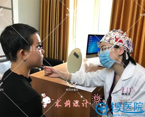 北京瑞丽舍马君医生面诊过程