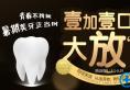 整牙多少钱?看合肥壹加壹口腔医院2018年牙齿矫正价格表和案例