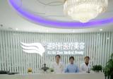 上海逆时针整形医院好不好?看看近期双眼皮祛眼袋案例和价格表