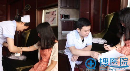 北京丽都做开眼角手术前体检过程