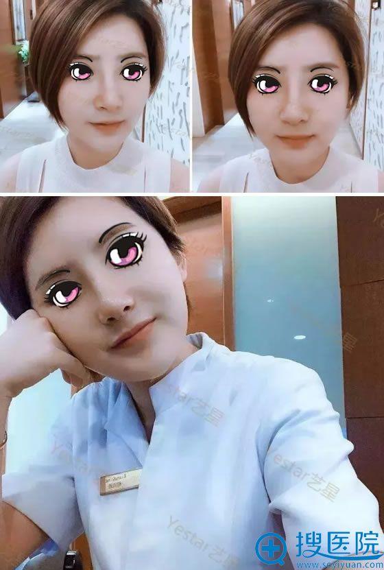 在北京艺星做鼻综合术后7天效果