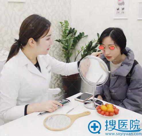 在北京莫琳娜的面诊过程