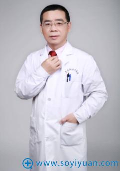 深圳多米勒医疗美容整形医院周春峰院长