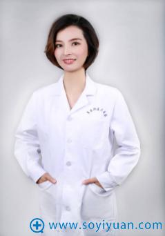 深圳多米勒医疗美容整形医院沈婉儿医生