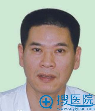 深圳多米勒医疗美容整形医院万旭辉教授
