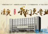 国家指定清奥中心广州荔湾区人民医院告诉你奥美定取出多少钱