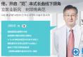 勇敢分享我找上海首尔丽格洪性范院长做颧骨下颌角的手术经历