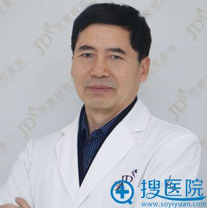 北京京都时尚整形医院谢双灵医生
