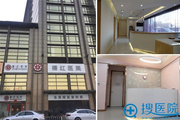 北京榛红整形医院环境怎么样