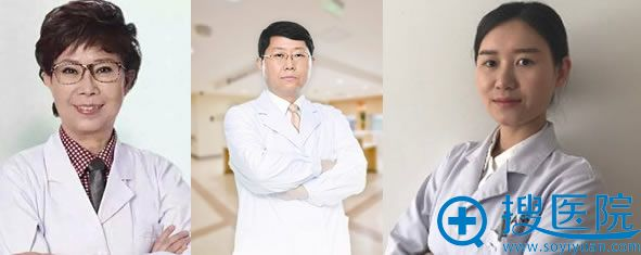 北京明德医院整形医生团队