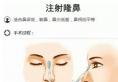 隆鼻的方法有哪些?结合优缺点与价格衡量我适合哪种隆鼻方式