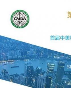 2018第15届中国医师协会美容与整形医师大会10.12-14上海召开