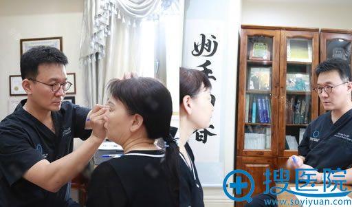 北京华韩医院柳民熙咨询过程